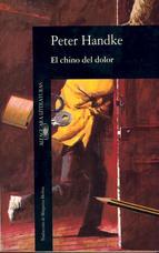Portada de EL CHINO DEL DOLOR (EBOOK)