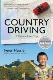 Portada de COUNTRY DRIVING: A CHINESE ROAD TRIP: A JOURNEY THROUGH CHINA FROM FARM TO FACTORY (P.S.)