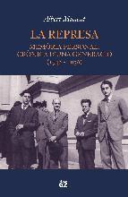 Portada de LA REPRESA (EBOOK)