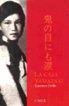 Portada de LA CASA YAMAZAKI