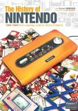 Portada de THE HISTORY OF NINTENDO: 1889-1980, VOLUME 1: FROM PLAYING-CARDS TO GAME & WATCH