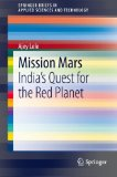 Portada de MISSION MARS