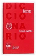 Portada de DICCIONARIO DE SINONIMOS Y ANTONIMOS DEL ESPAÑOL ACTUAL