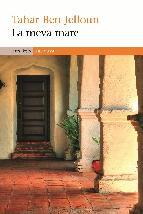 Portada de LA MEVA MARE (EBOOK)
