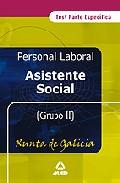 Portada de ASISTENTE SOCIAL DE LA XUNTA DE GALICIA: TEST