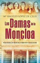 Portada de LAS DAMAS DE LA MONCLOA (EBOOK)