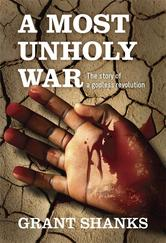 Portada de A MOST UNHOLY WAR