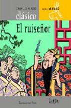 Portada de EL RUISEÑOR (LETRA MANUSCRITA)