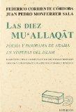Portada de LAS DIEZ MU ALLAQAT: POESIA Y PANORAMA DE ARABIA EN VISPERAS DEL ISLAM