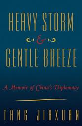 Portada de HEAVY STORM AND GENTLE BREEZE