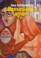 Portada de DEMASIADO AMOR (EBOOK)