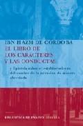 Portada de EL LIBRO DE LOS CARACTERES Y LAS CONDUCTAS