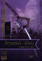 Portada de EL BRILLO DE LA LUNA (LEYENDAS DE LOS OTORI III) (EBOOK)