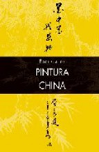 Portada de ESCUELA DE PINTURA CHINA