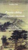Portada de POESIA CHINA: CALIGRAFIADA E ILUSTRADA