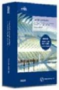 Portada de NIIF COMENTADAS: GUIA PRACTIA DE KPMG PARA COMPRENDER LAS NORMAS INTERNACIONALES DE LA INFORMACION FINANCIERA