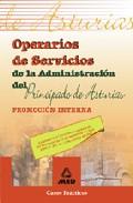Portada de OPERARIOS DE SERVICIOS DE LA ADMINISTRACION DEL PRINCIPADO DE ASTURIAS. PROMOCION INTERNA: CASOS PRACTICOS