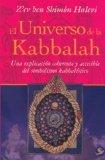 Portada de EL UNIVERSO DE LA KABBALAH: UNA EXPLICACION COHERENTE Y ACCESIBLEDEL SIMBOLISMO KABBALISTICO