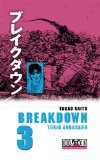 Portada de BREAKDOWN, TOKIO ARRASADO