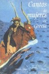 Portada de CANTOS DE MUJER I. POESIA GRIEGA
