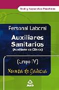 Portada de AUXILIARES SANITARIOS DE CLINICA : TEST Y SUPUESTOS PRA CTICOS DELA XUNTA DE GALICIA