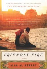 Portada de FRIENDLY FIRE