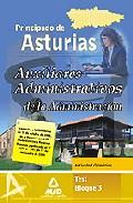 Portada de AUXILIARES ADMINISTRATIVO DE LA ADMINISTRACION DEL PRINCIPADO DE ASTURIAS. TEST BLOQUE III. ACTIVIDAD OFIMATICA