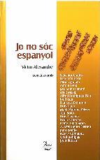 Portada de JO NO SÓC ESPANYOL (EBOOK)