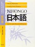Portada de NIHONGO: CUADERNO DE EJERCICIOS COMPLEMENTARIOS 1: JAPONES PARA HISPANOHABLANTES: RENSHUU-CHOO