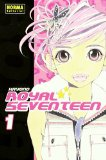 Portada de ROYAL SEVENTEEN Nº 1