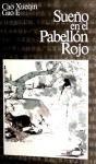 Portada de EL SUEÑO DEL PABELLON ROJO