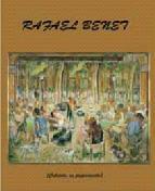 Portada de RAFAEL BENET: PINTURA, PARAULA, RITME ( CASTELLANO)