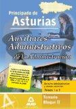 Portada de AUXILIARES ADMINISTRATIVO DE LA ADMINISTRACION DEL PRINCIPADO DE ASTURIAS. TEMARIO BLOQUE II. DERECHO ADMINISTRATIVO Y DEMAS MATERIAS. TEMAS 1 AL 15