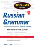 Portada de SCHAUM'S OUTLINE OF RUSSIAN GRAMMAR