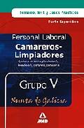 Portada de CAMAREROS-LIMPIADORES DE LA XUNTA DE GALICIA: TEMARIO Y TEST