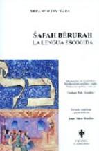 Portada de SAFAH BERURAH