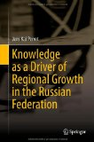 Portada de KNOWLEDGE AS A DRIVER OF REGIONAL GROWTH IN THE RUSSIAN FEDERATION