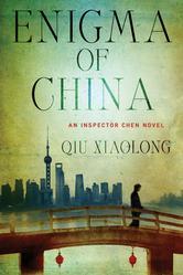 Portada de ENIGMA OF CHINA