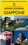 Portada de GIAPPONE (GUIDE TRAVELER)