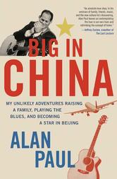 Portada de BIG IN CHINA