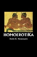 Portada de HOMOEROTIKA