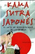 Portada de EL KAMA SUTRA JAPONES