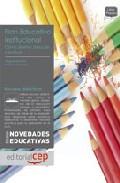 Portada de PLAN EDUCATIVO INSTITUCIONAL