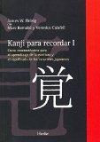 Portada de KANJI PARA RECORDAR I