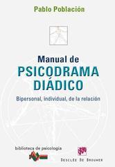 Portada de MANUAL DE PSICODRAMA DIÁDICO - EBOOK