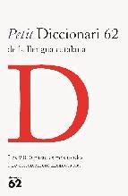 Portada de PETIT DICCIONARI 62 DE LA LLENGUA CATALANA (EBOOK)