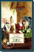 Portada de MAGIA Y VIDA COTIDIANA: ANDALUCIA SIGLOS XVI-XVIII