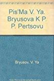 Portada de PIS'MA V. YA. BRYUSOVA K P. P. PERTSOVU (K ISTORII RANNEGO SIMVOLIZMA) (GOSUDARSTVENNAYA AKADEMIYA KHUDOZHESTVENNYKH NAUK; TEKSTY I MATERIALY; VYPUSK III)