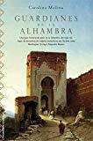 Portada de GUARDIANES DE LA ALHAMBRA