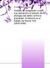Portada de ANÁLISIS DE REREGRESIÓN CON R: UNA APLICACIÓM AL ESTUDIO DE LA ETIOLOGÍA DEL DELITO CONTRA LA PROPIEDAD. EVIDENCIA EN EL ESTADO DE NUEVA YORK 20052008